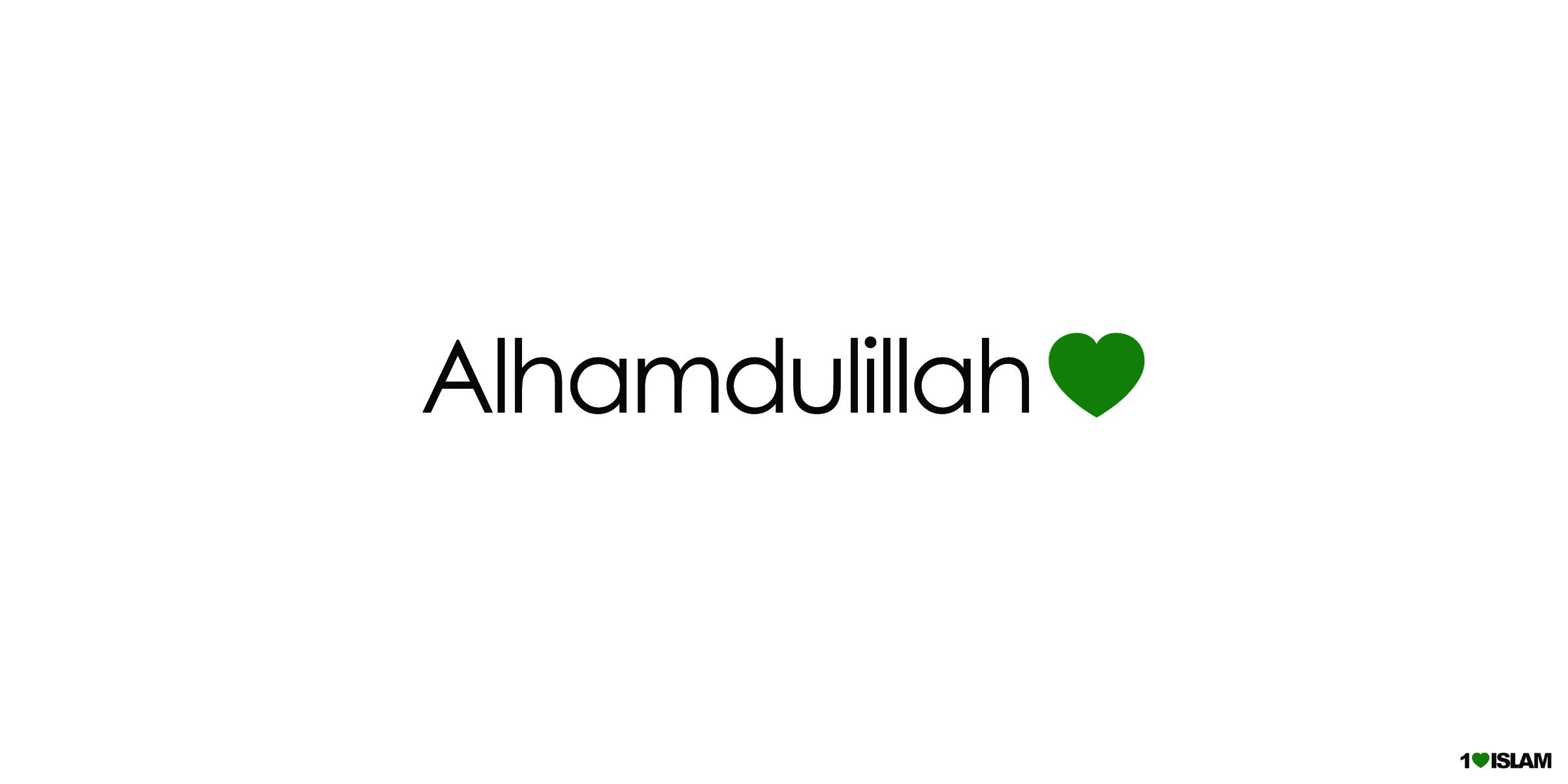 Alhamdulillah one alhamd altavistaventures Choice Image